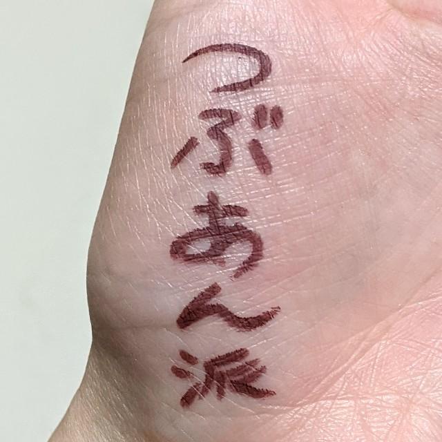 f:id:tsumuri30:20210918100424j:plain