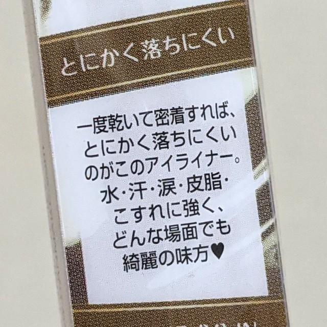 f:id:tsumuri30:20210922181825j:plain