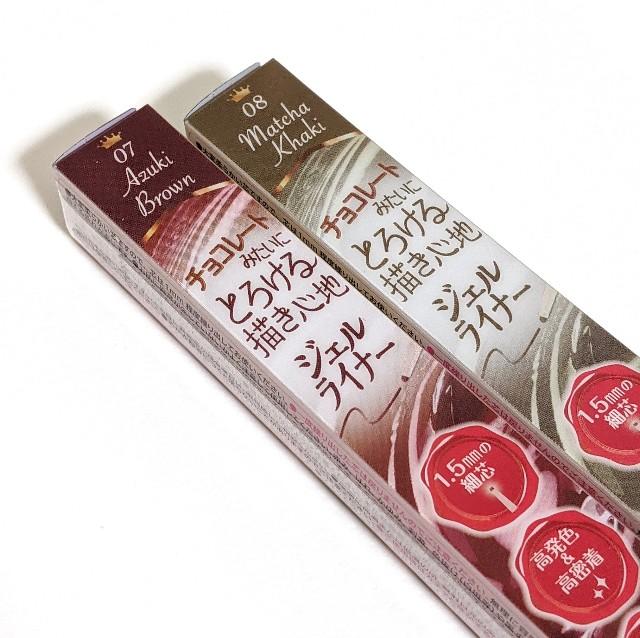 f:id:tsumuri30:20210922181831j:plain
