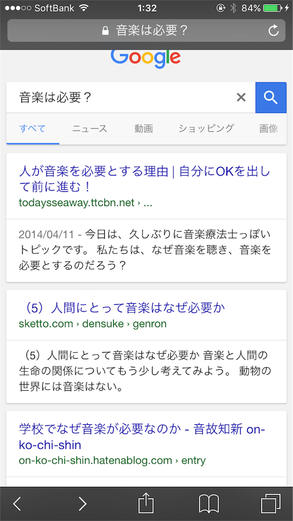 f:id:tsumutawake:20170117013248p:image