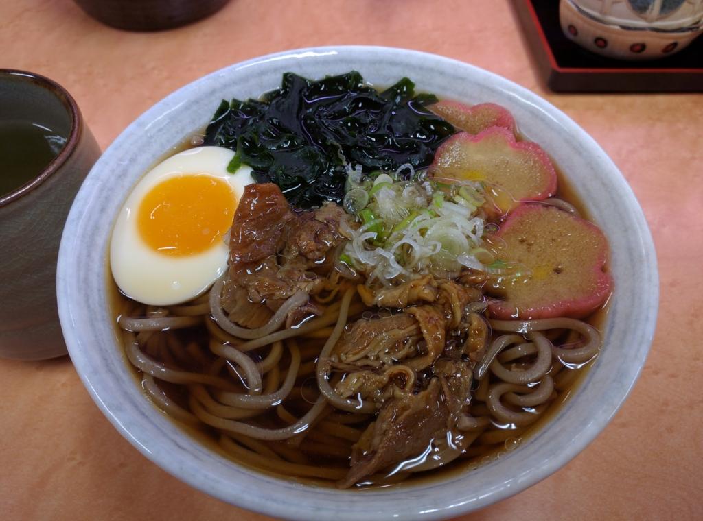 f:id:tsumutsumu2:20161125114839j:plain