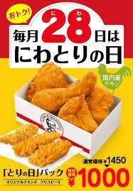 f:id:tsumutsumu2:20161128214604j:plain