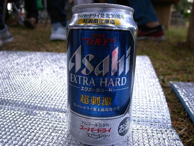 f:id:tsumutsumu2:20170506212539j:image