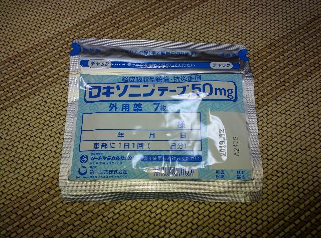 f:id:tsumutsumu2:20170515214722j:image