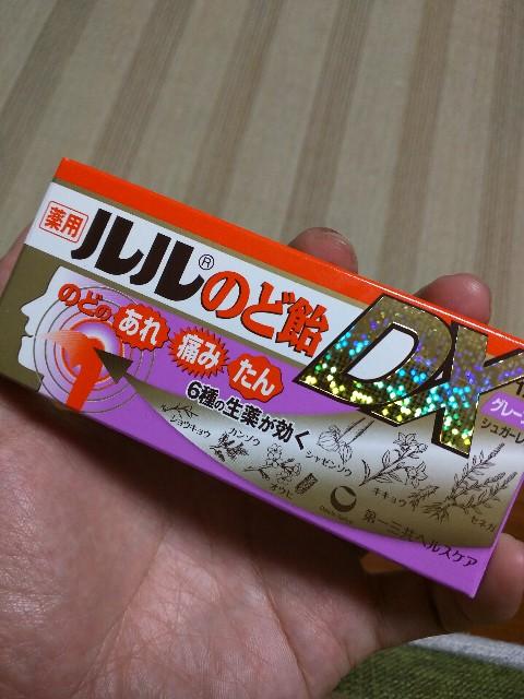 f:id:tsumutsumu2:20170616213233j:image
