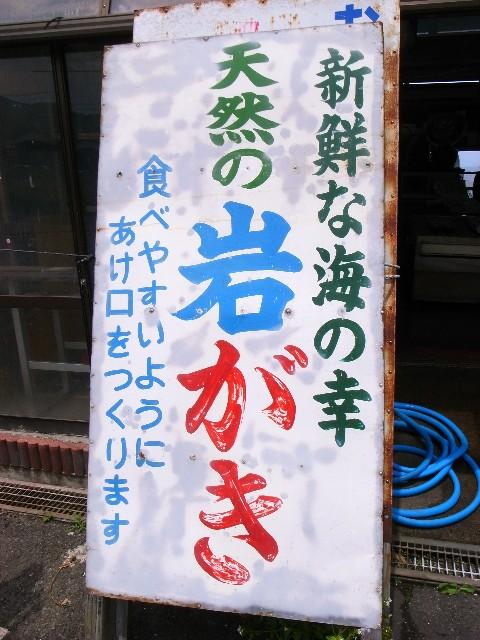 f:id:tsumutsumu2:20170618181432j:image