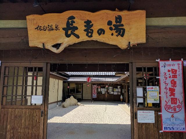 f:id:tsumutsumu2:20170818230217j:image
