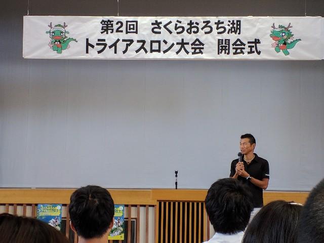 f:id:tsumutsumu2:20170902210744j:image