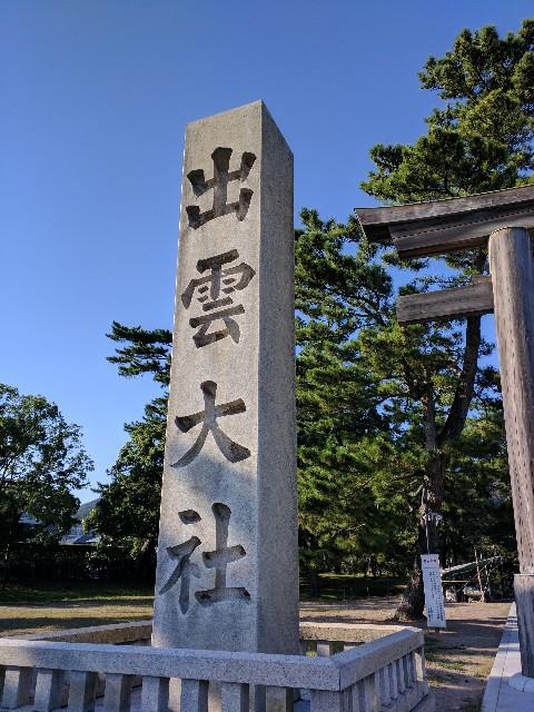 f:id:tsumutsumu2:20170930205144j:image