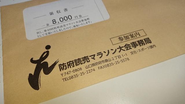 f:id:tsumutsumu2:20181204233313j:image