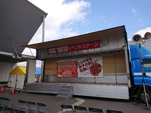 f:id:tsumutsumu2:20190618085240j:image