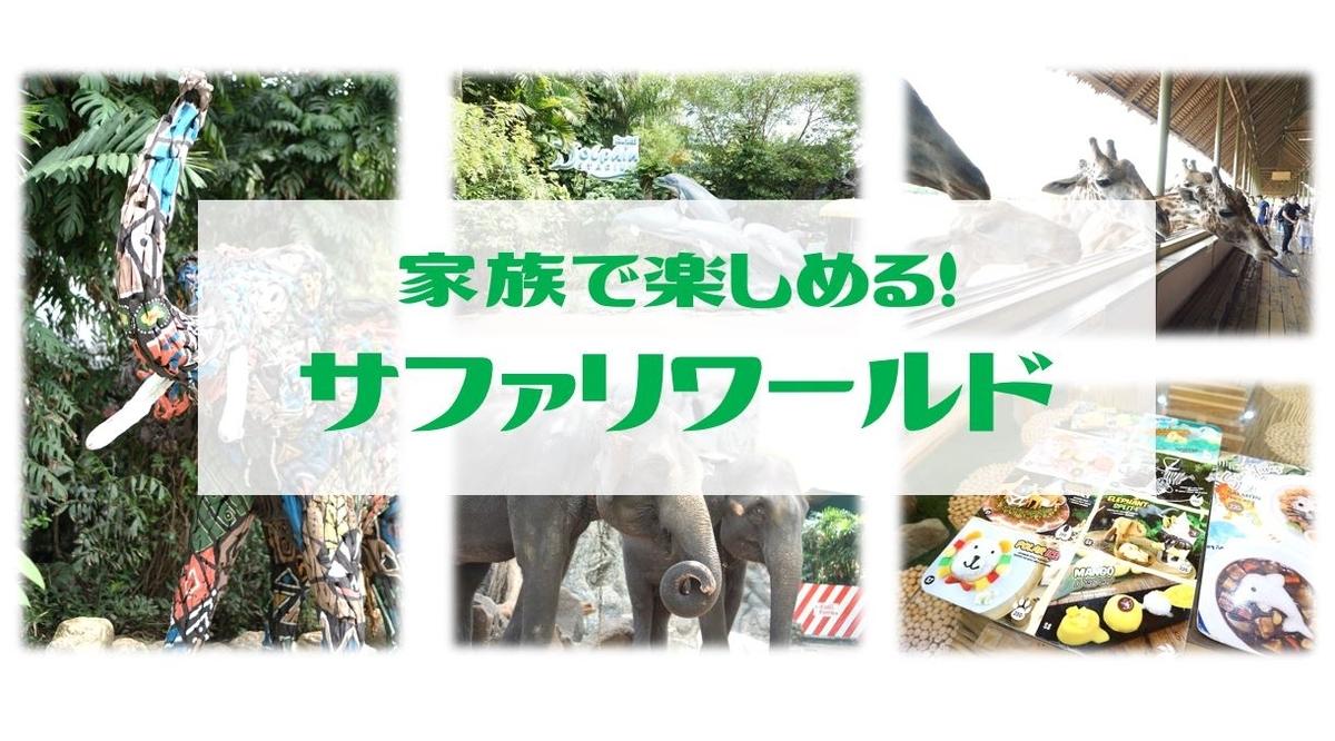 f:id:tsumuzou:20190622160329j:plain