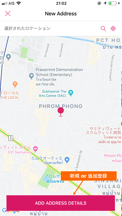 f:id:tsumuzou:20190623235020p:plain