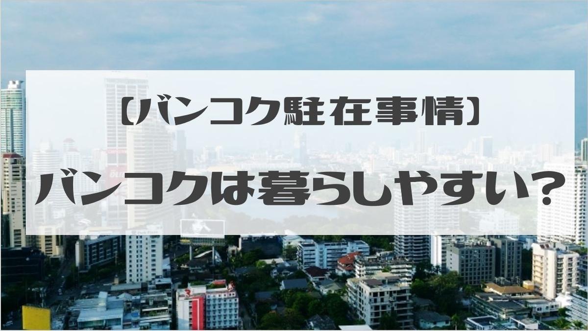 f:id:tsumuzou:20190629004056j:plain
