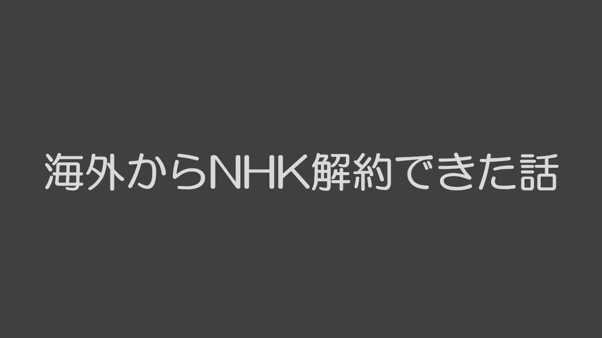 f:id:tsumuzou:20190629134237j:plain