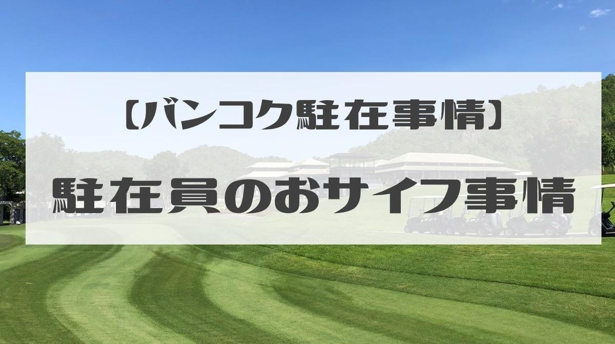 f:id:tsumuzou:20190701004217j:plain