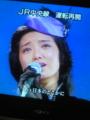 NHK主調整室のオッサン、ナイス!SONGS山口百恵