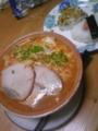 キムチラーメンとおむすび(昼メシ)っす