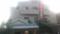 武蔵小山の清水温泉にいってきました〜