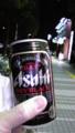 スーパードライ黒、買ってみた。アサヒ黒生との違いがわからん(>_<)