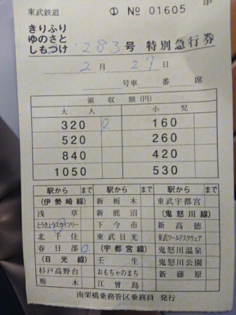 f:id:tsunaga6022:20200227190803j:plain