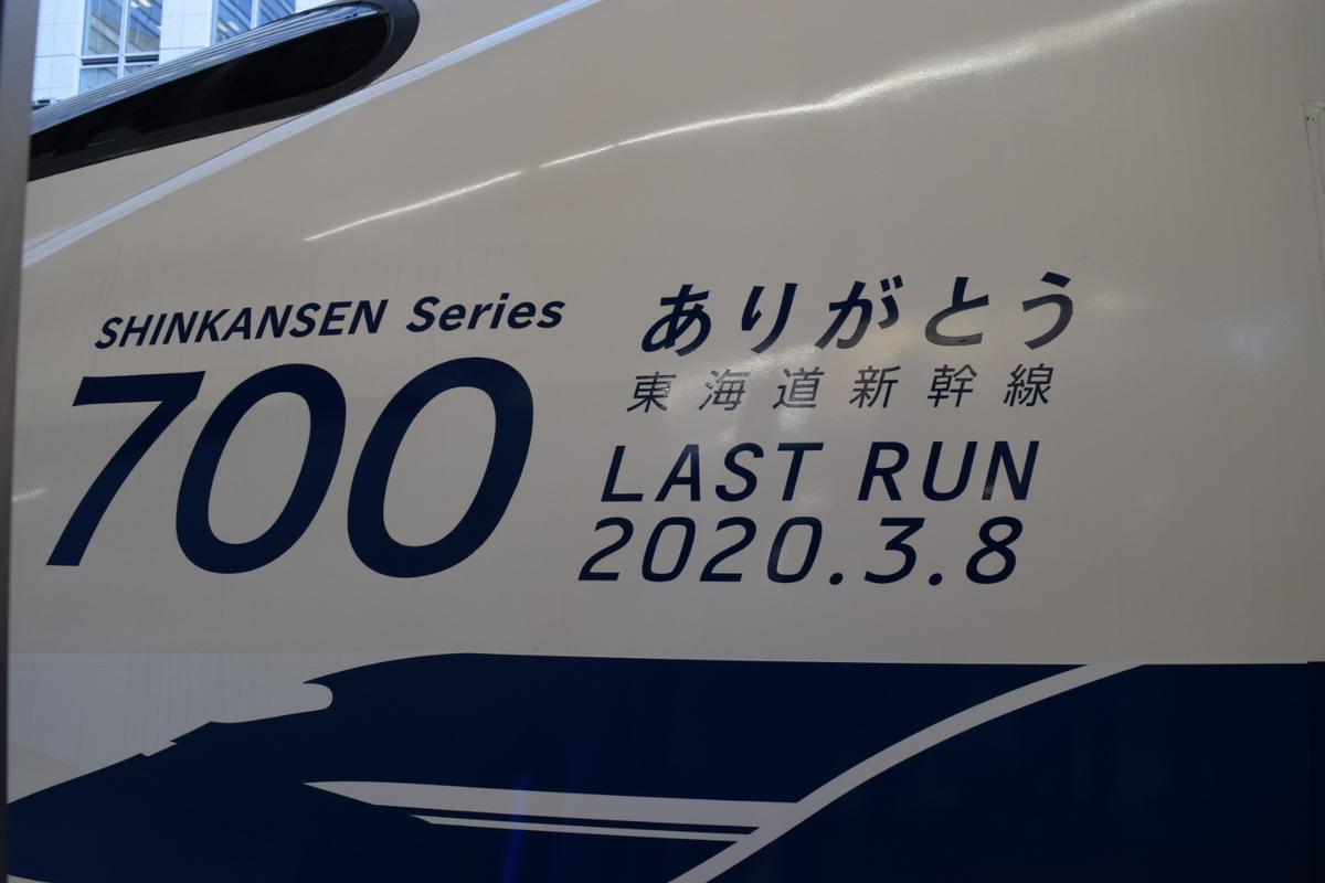 f:id:tsunaga6022:20200228114201j:plain