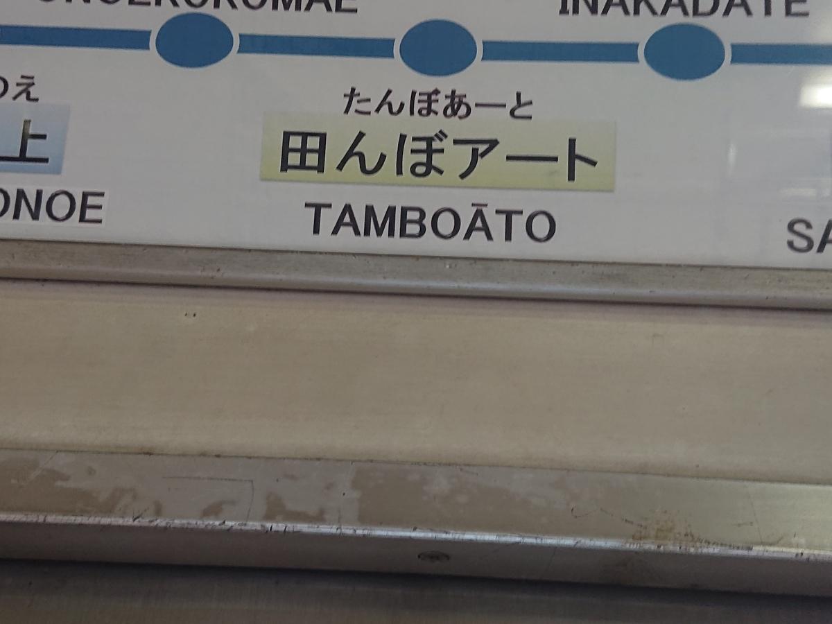 f:id:tsunaga6022:20200707201245j:plain
