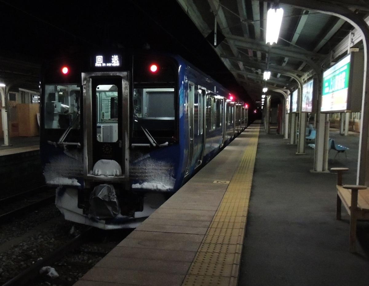 f:id:tsunaga6022:20210104085641j:plain