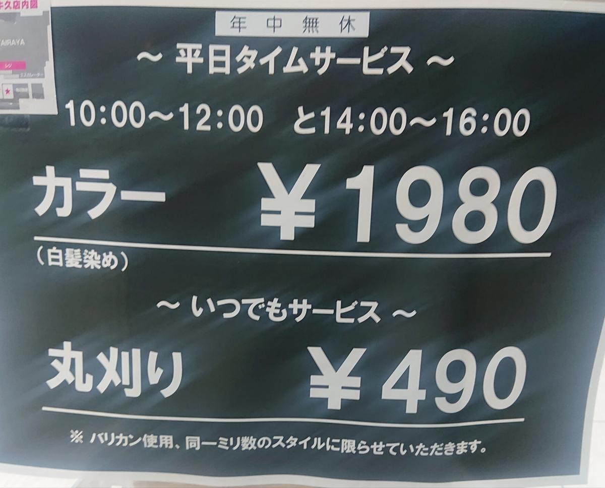 f:id:tsunaga6022:20210106220757j:plain