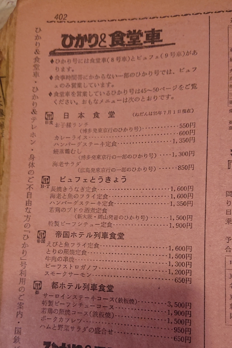 f:id:tsunaga6022:20210220212043j:plain