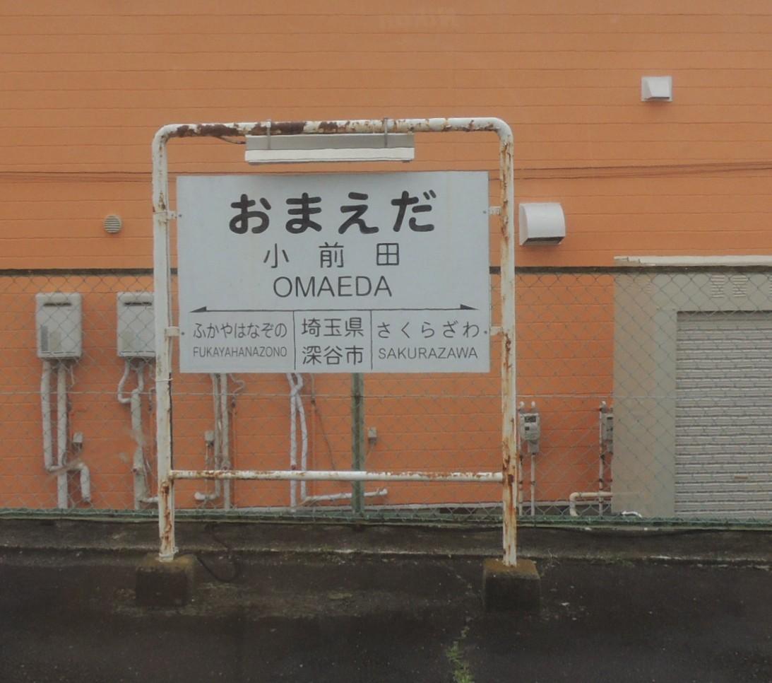 f:id:tsunaga6022:20210613210259j:plain