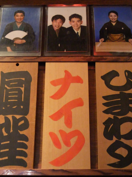 f:id:tsunagarusekai:20160625115859j:plain