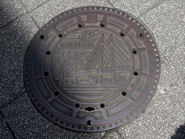 f:id:tsunagarusekai:20160718122017j:plain