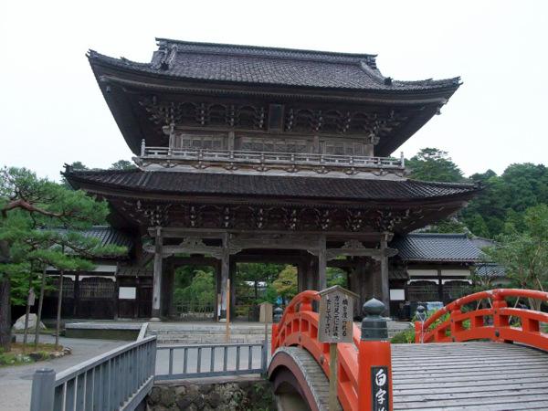 f:id:tsunagarusekai:20160730195222j:plain