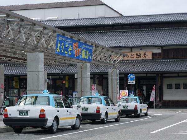 f:id:tsunagarusekai:20160730212429j:plain