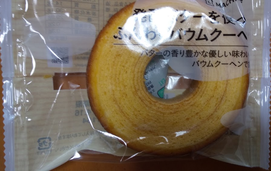 f:id:tsunagiki:20200316161342j:plain