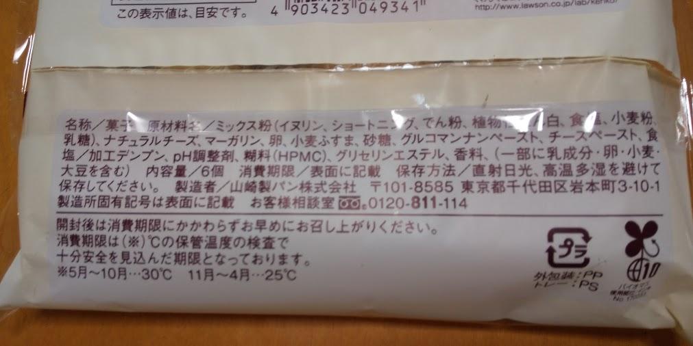 f:id:tsunagiki:20200316161413j:plain