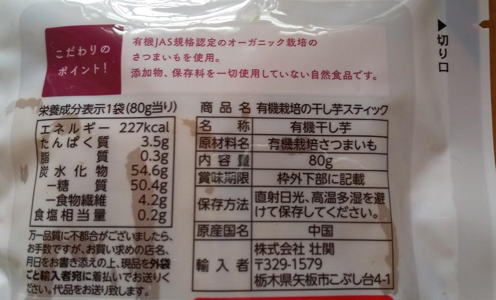 f:id:tsunagiki:20200530201913j:plain