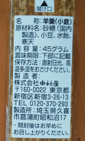 f:id:tsunagiki:20200530202455j:plain