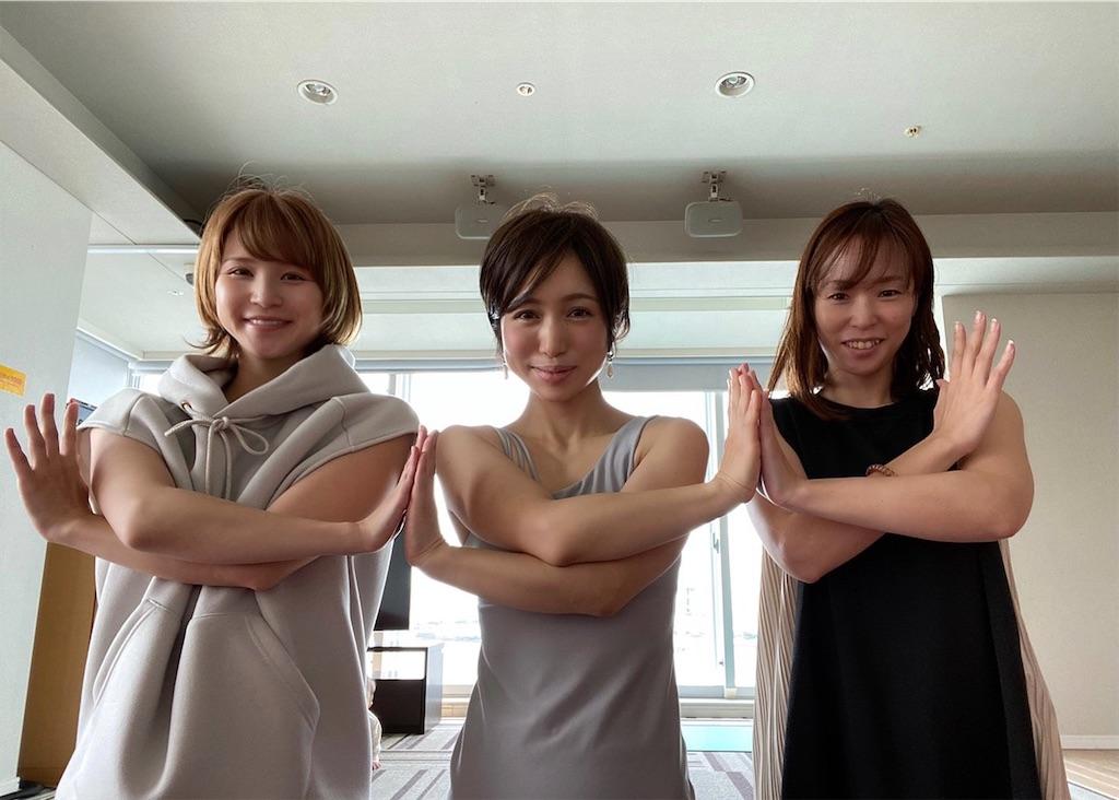 f:id:tsunaguyoga:20201102184250j:image