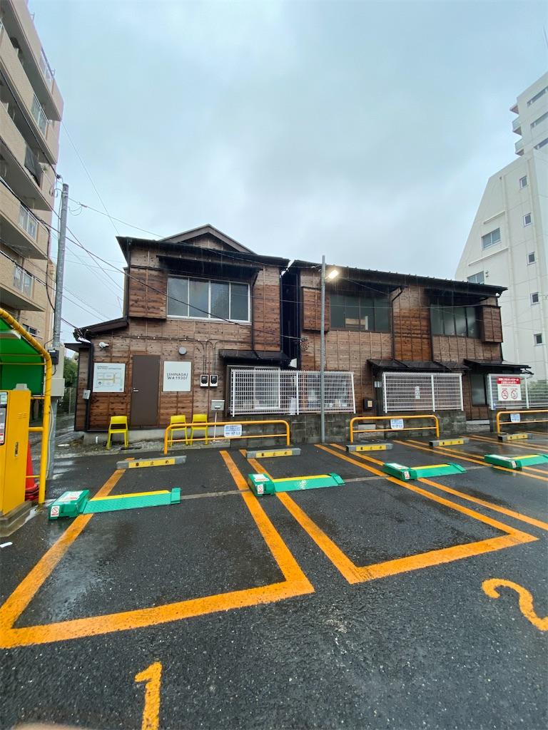 f:id:tsunaguyoga:20210808194508j:image