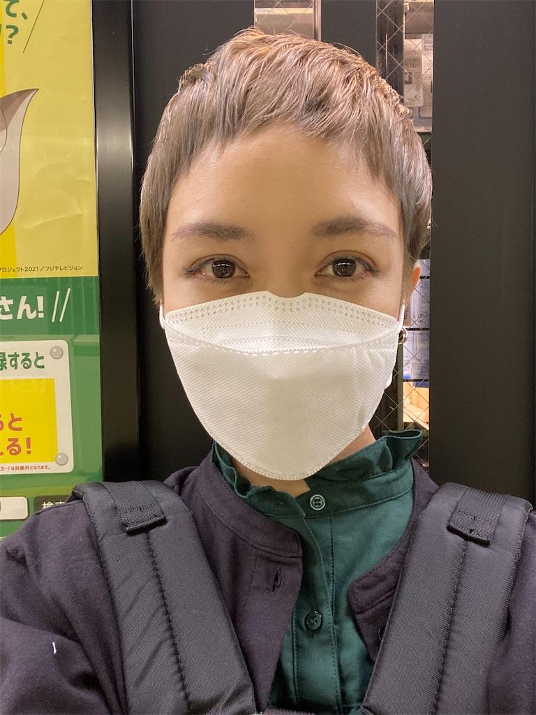 f:id:tsunaguyoga:20210907202621j:image