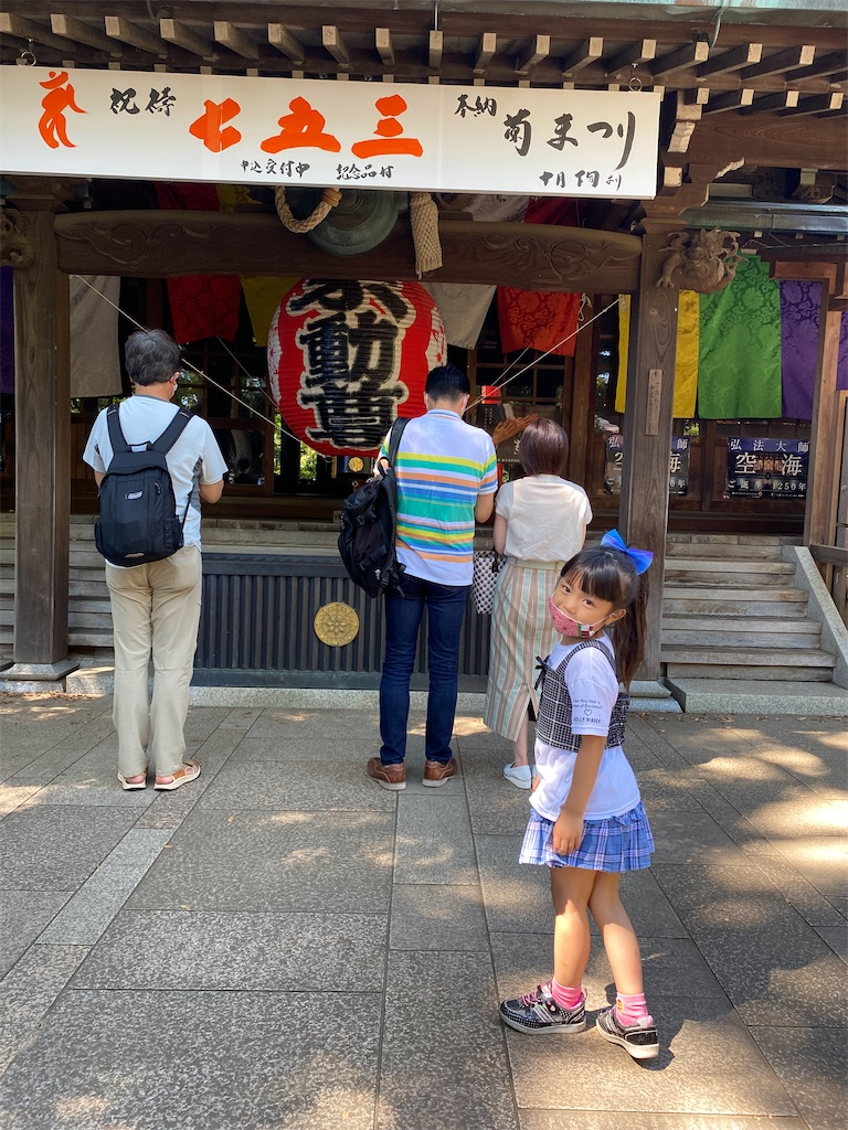 f:id:tsunaguyoga:20210921233516j:image