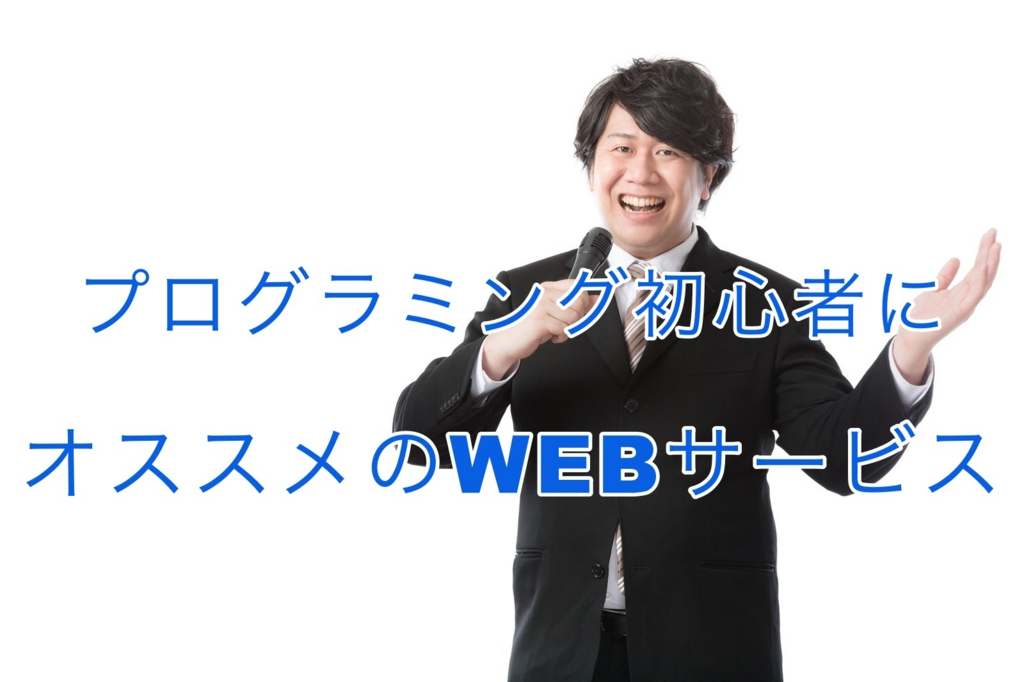 f:id:tsunakanSP:20170321184402j:plain