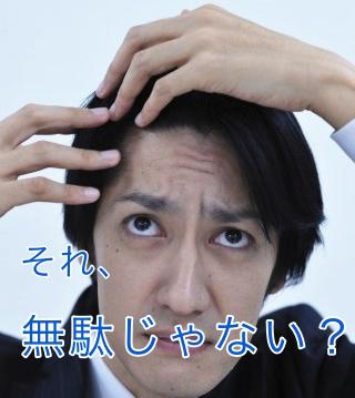 f:id:tsunakanSP:20170321215156p:plain