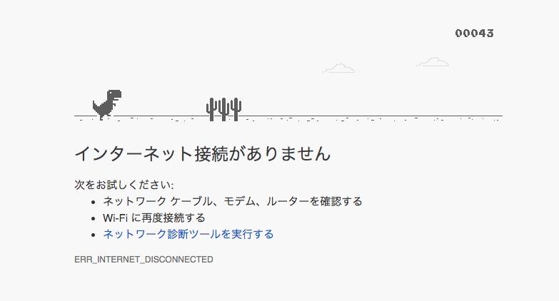 f:id:tsunakanSP:20170324173723j:plain