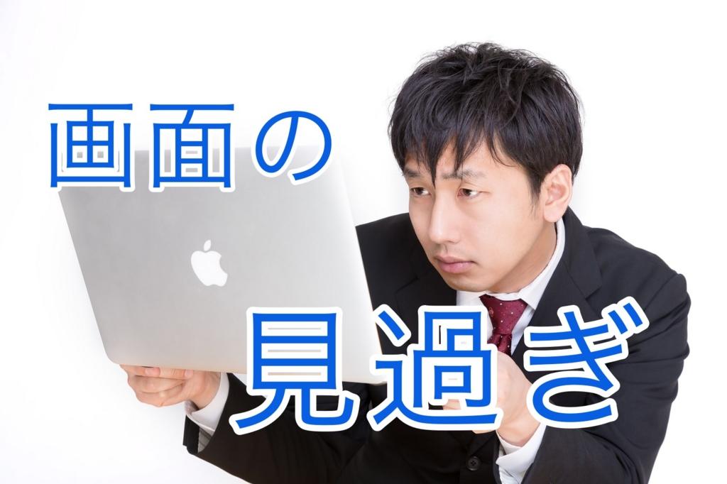 f:id:tsunakanSP:20170325130549j:plain
