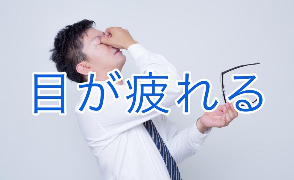 f:id:tsunakanSP:20170325151739j:plain