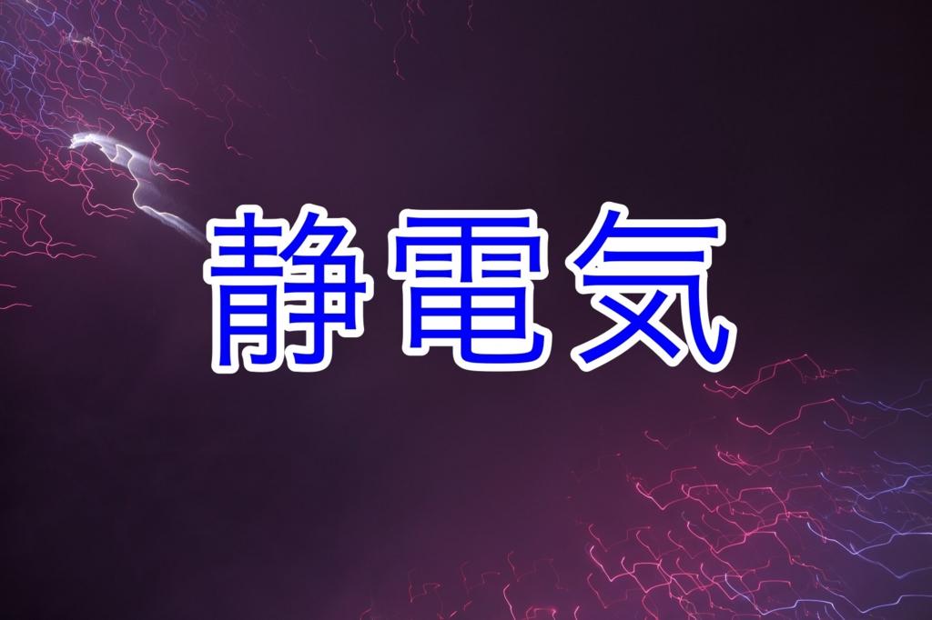 f:id:tsunakanSP:20170326212527j:plain