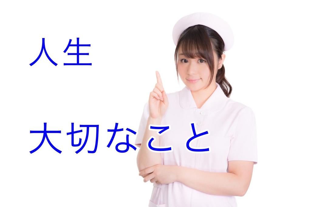f:id:tsunakanSP:20170330172621j:plain